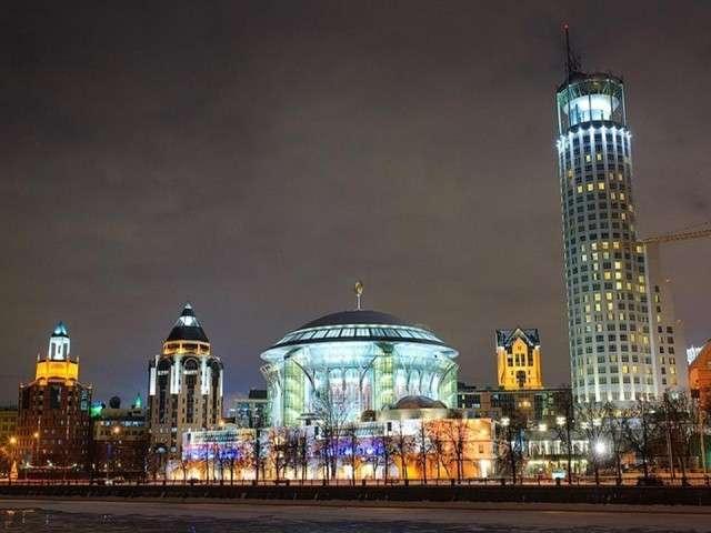 بالصور موسكو وجمال الطبيعه